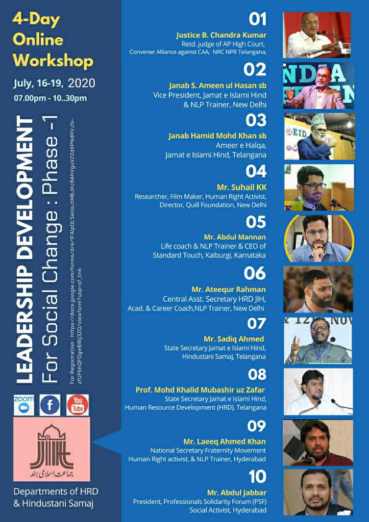 4day-leadership-training-jihts-2020